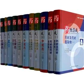 Drug integration (with CD-ROM)(Chinese Edition): LIANG AN PENG