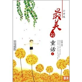 The most beautiful fairy tale (primary volume)(Chinese: LV LI NA
