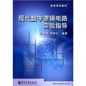 Learning from the textbook: modern digital logic: JIANG GUO QIANG