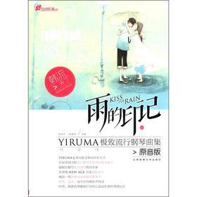 Online listen spectrum book imprint and rain.: ZHANG HUI LI
