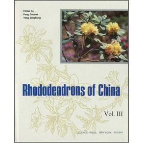 Rhododendrons of China azaleas (3) (English)(Chinese Edition): YANG ZENG HONG
