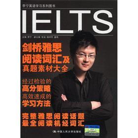 Li Ning English learning book series: Cambridge: LI NING