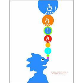 Dolphin Picture Book Garden: points! Point! Point!(Chinese Edition): MEI KE LEI GE FU LEI ZE