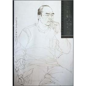 Chinese Painting Department of China Academy of Art line drawing template: the silent line drawing ...