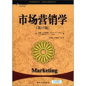 Business Administration Classic Renditions management professional generic: MEI WEI LIAN