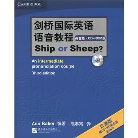 Cambridge International English voice tutorial: ShiporSheep (British: YING BEI KE