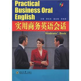 Practical Business English conversation (with MP3 CD: SHAO CHANG BAI