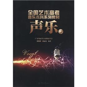 National textbook series of technical subjects of: ZHANG XIAO ZHONG