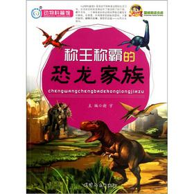The pinnacle reading library: lord it over: XIE YU