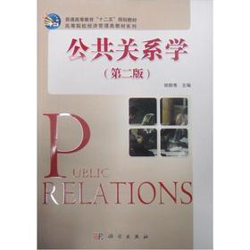 Regular Higher Education 12th Five-Year Plan textbooks: LANG QUN XIU
