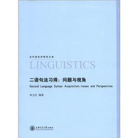 Contemporary linguistic research library two statements law: LIN LI HONG