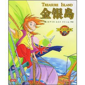 The phonetic painted of the world's literary classics Classic: Treasure Island(Chinese Edition...