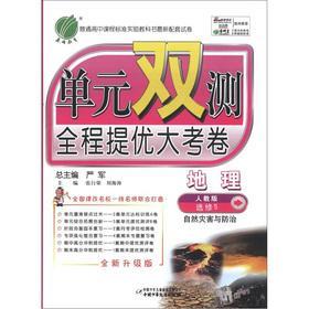 Chunyu Education unit double measured throughout mention: YAN JUN ZHANG