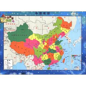 Wooden the map fight fight music: the map of China(Chinese Edition): TANG JIAN JUN