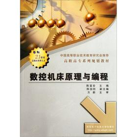 Higher Vocational family planning materials: the principle: CHEN FU AN