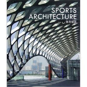Sports buildings(Chinese Edition): LI CHUN MEI YI CONG SHU MING CHU BAN SHE LIAO NING KE XUE JI SHU...
