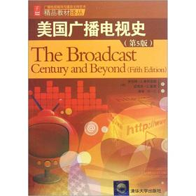 ABC TV History (5th edition)(Chinese Edition): MEI LUO BO TE L. XI LI YA DE