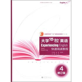 Regular higher education 15 national planning materials: CUI MIN LIU