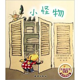 Beautiful story picture books: Little Monsters(Chinese Edition): FA QIAO HE