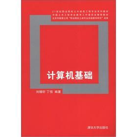Vocational institutions in the 21st century. civil: LIU XI XUAN