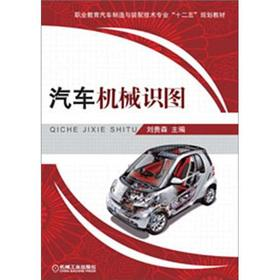 Vocational education in automotive manufacturing and assembly technology professional 12th ...