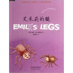 Dick King - Smith Animal Fiction (Series 2): Emily legs(Chinese Edition): YING DI KE JIN SHI MI SI