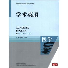 Institutions of higher learning English for Specific Purposes the ESP textbook series: English for ...