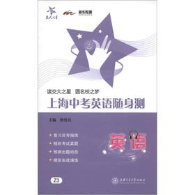 National Chiao Tung University Star: English players in the exam measured (with an MP3 CD-ROM)(...