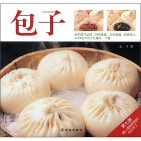 Yilin Living Museum: buns (7th ed.)(Chinese Edition): JIN HUA