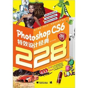 Photoshop CS6 special effects design classic 228: LIU YI LI