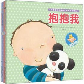 Cute baby hee hee Guess where I (Set of 4)(Chinese Edition): BEN SHE.YI MING