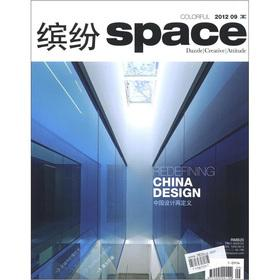 Fun Space (September 2012 Total 163)(Chinese Edition): ZHU QIN QIN