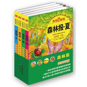 New Course Standard grading reading Books. Forest reported: spring. summer. autumn and winter (...