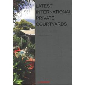 The latest international private courtyard(Chinese Edition): BEI JING JI