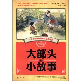 The voluminous story (Chinese volume)(Chinese Edition): KE TENG ZI