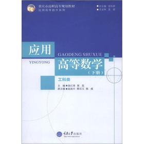 Chongqing vocational planning materials. application of advanced: XU JIANG TAO.