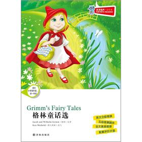 Relish Reading Classic: Brothers Grimm election (for: YA GE BU