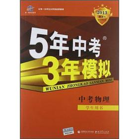 Song first-line test in science pro forma: MA FU QIANG