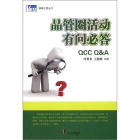 The Summit Books business management: Quality Control: YE SI SHUI