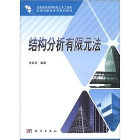 National universities Civil Engineering class practical innovative: ZHANG YAN QING