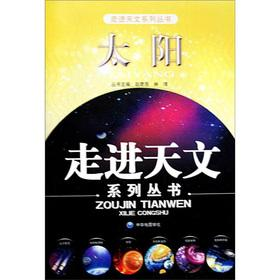 About Astronomy Series Set (6)(Chinese Edition): ZHAO JUN LIANG LIN QING