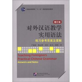 General Higher Education Eleventh Five-Year national planning: LU FU BO