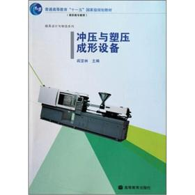 General higher education of higher vocational education Eleventh Five-Year national planning ...