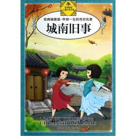 A treasured masterpiece with your life: My: LIN HAI YIN
