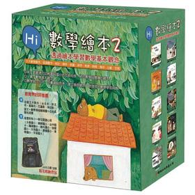 Math picture books (10 collectively sold separately)(Chinese: LIU YING SU