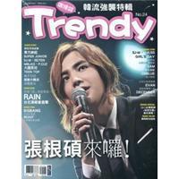 The TRENDY idols Chi No.24: TVXQ + Jang Keun Suk(Chinese Edition): BU KE BIAN JI SHI