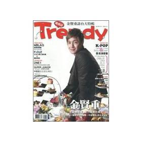The TRENDY idols Chi No.27(Chinese Edition): BU KE BIAN JI SHI