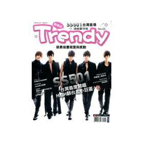 TRENDY Idol Chi No.5 SS501 Taiwan's first concert special edition(Chinese Edition): BU KE BIAN...