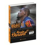 Diamond Star Collection Book Series Kevin Durant: FENG YI MING