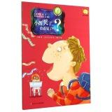 Sponge original story Paradise Life Education pleasure reading picture books: Wei cry you see it(...